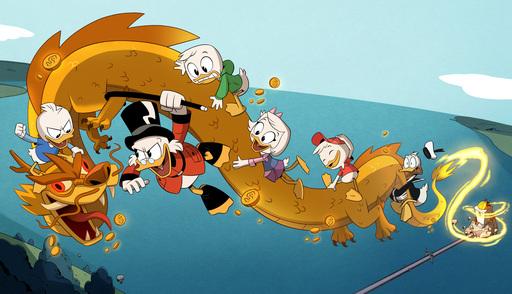 Disney esittää: DuckTales